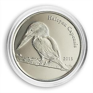 Shetland Islands 1 pound Halcyon Capensis bird fauna nature coin 2015