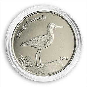 Shetland Islands 1 pound Tringa Glareola bird fauna nature coin 2015