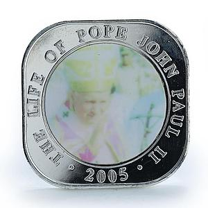Somali 500 shillings Pope John Paul II colorized silver plated coin 2005