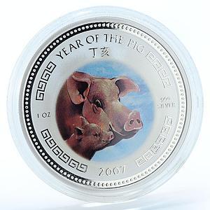 Cambodia 2006 3000 Riels Year of the Dog Borzaya 1 Oz Silver Proof Coin