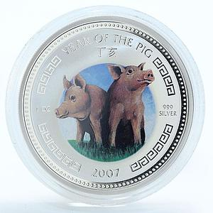 Cambodia 3000 riels Lunar Series Year of the Pig silver coin 2007