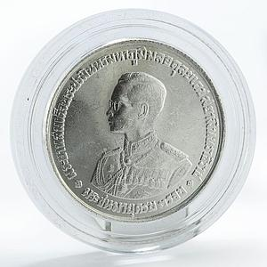 Thailand 20 baht 36th Anniversary of King Rama IX silver coin 1963