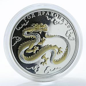 Togo 1000 Francs Lunar Calendar Year of the Dragon silver proof gilded 2012