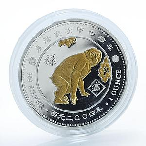 Togo 1000 francs Year of the Monkey Animal Fauna silver gilded proof coin 2004