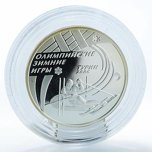 Transnistria 100 Roubles XX Winter Olympic Games Turin 2006 skiing coin 2007