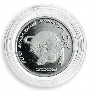 Transnistria,100 rubles, Year of the Earth Rat, Horoscope silver proof coin 2008
