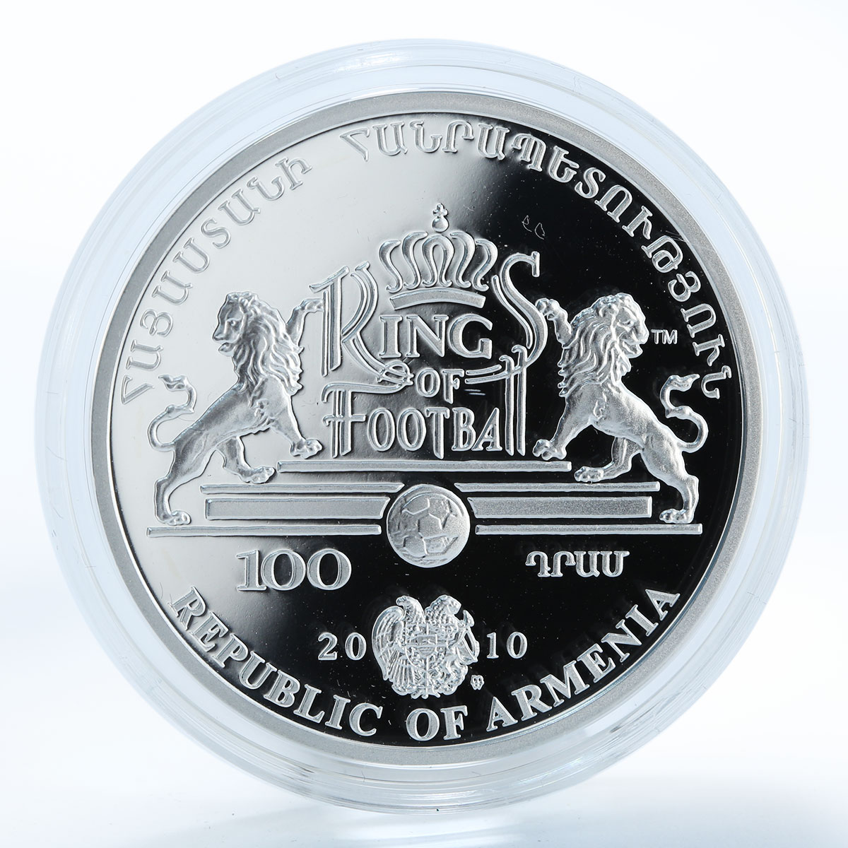 Armenia 100 drams Johan Cruyff Netherlands footballer silver coloured proof 2010
