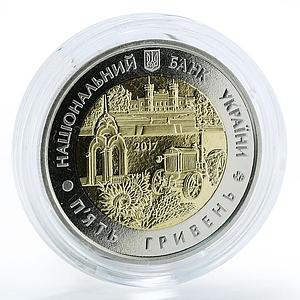 Ukraine 5 hryven 85 years Kharkiv region fountain tractor coin 2017