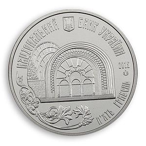 Ukraine 5 hryvnia 110 years Kyiv Funicular Kiev cable railway nickel coin 2015