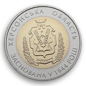 Ukraine 5 hryvnia 70 years of Kherson Oblast region Black sea bimetal coin 2014