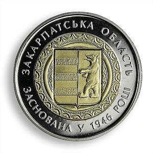 Ukraine 5 hryvnia 70 years of Zakarpattia Oblast region bear bimetal coin 2016
