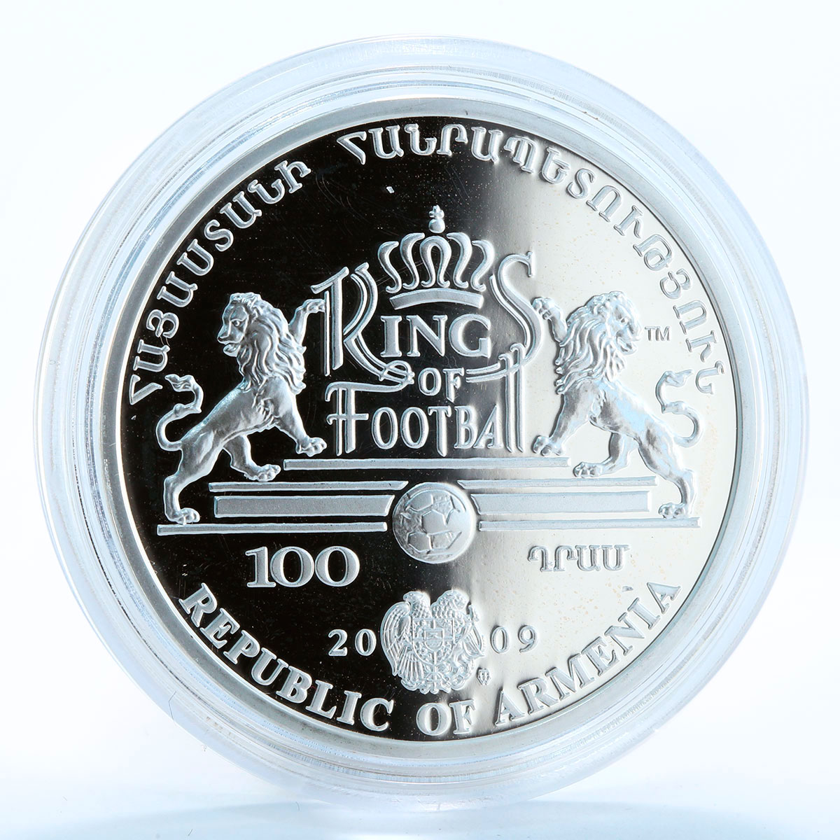 Armenia 100 drams Zbigniew Boniek Kings of Football silver proof coin 2008