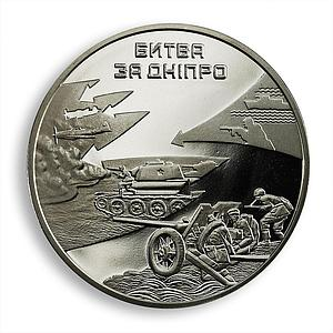 Ukraine 5 hryvnia Battle for Dnieper Dnipro 1943 WW2 liberation nickel coin 2013
