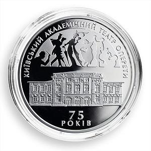 Ukraine 10 hryvnas 75 Years of Kyiv Academic Operetta Theatre Silver Proof 2009