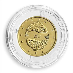 Ukraine 2 hryvnas Signs of the Zodiac Pisces Golden Coin 2007