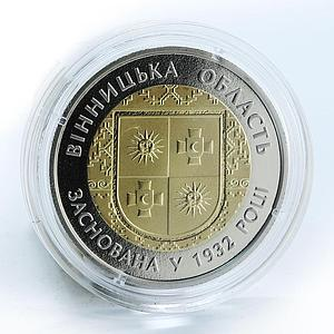 Ukraine 5 hryvnas 85 Years Establishment of Vinnytsia Oblast bimetal 2017