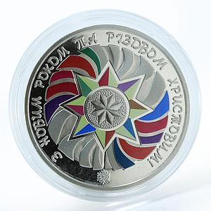 Ukraine 5 hryvnas Happy New Year and Merry Christmas nickel silver coin 2018