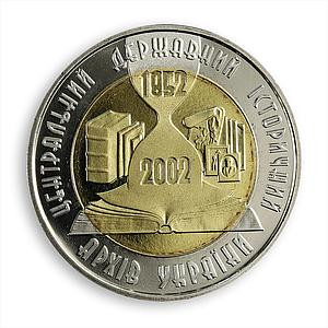Ukraine 5 hryvnia 150 years Central State Historical Archives bimetal coin 2003