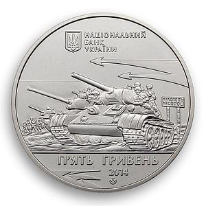 Ukraine 5 hryvnia 70 years Liberation of Nikopol from fascists nickel coin 2014