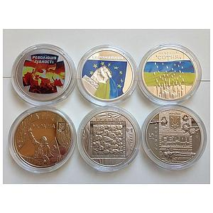 Ukraine 5 hryvnias set HEAVENLY HUNDRED, EUROMAIDAN, REVOLUTION OF DIGNITY, 2015