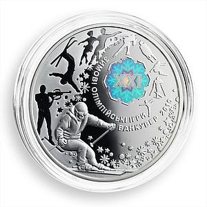 Ukraine, 10 grivnas, XXI Olympic Winter Games Vancouver Sport Holography 2010