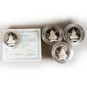 WHOLESALE! 10x Ukraine, 200000 karbovanets, 10 years of Chornobyl disaster, 1996