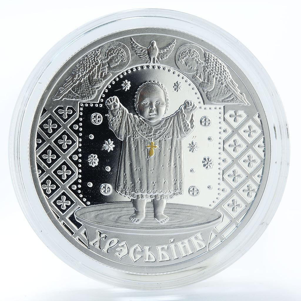 Belarus 20 rubles Family Traditions of Christening silver coin 2009