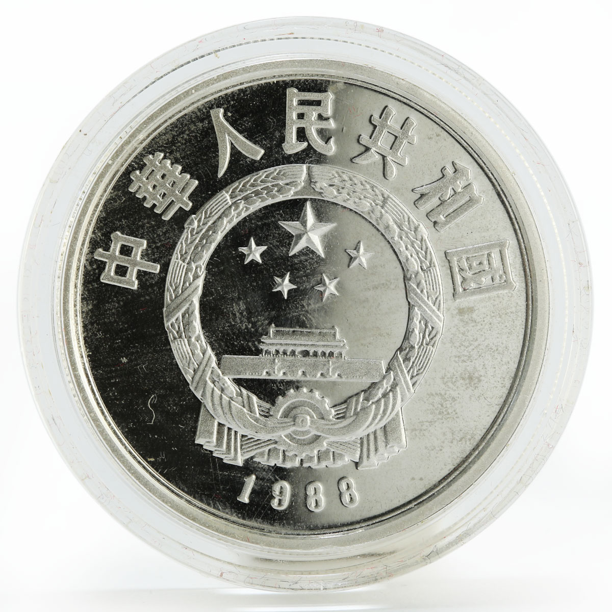 China 10 yuan Crested Ibis proof silver coin 1988