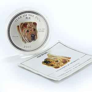Cambodia 3000 riels Year of the Dog Shar-Pei silver coin 2006