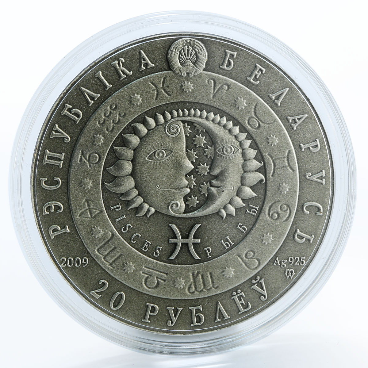 Belarus 20 rubles, Zodiac Signs, Pisces, silver, zircons, coin, 2009