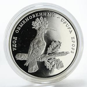 Transnistria 100 rubles The Hoopoe bird proof silver coin 2003