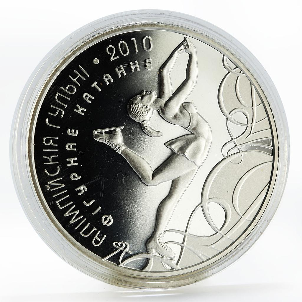 Belarus 20 rubles Olympic Games Figure Skating silver coin 2008