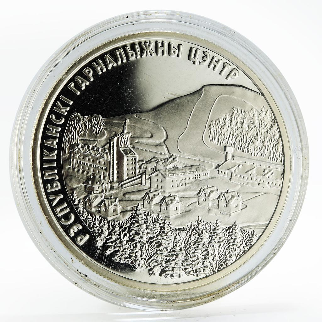 Belarus 20 rubels Ski Center Silichy proof silver coin 2006
