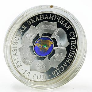 Belarus 20 rubles 10 years of EurAaEC proof silver coin 2010