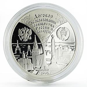 Belarus 20 rubles Belarus-Russia Community proof silver coin 1997