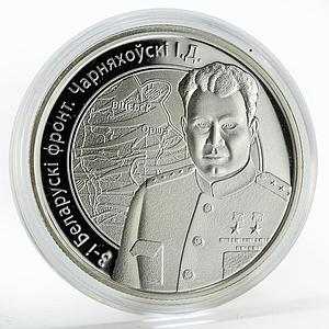 Belarus 10 rubles Operation Bagration I.D. Charnyakhousky silver coin 2010