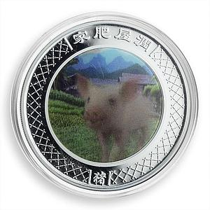Australia 1 dollar Year of the Pig Lunar silver coloured coin 2007