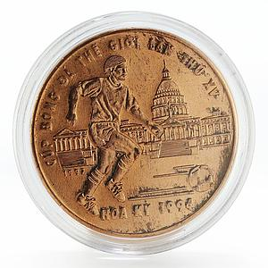 Vietnam 10 dong World Cup USA soccer football copper coin 1994