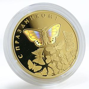Laos 70000 kip Happy Holiday butterfly hologram gilded silver coin 2017