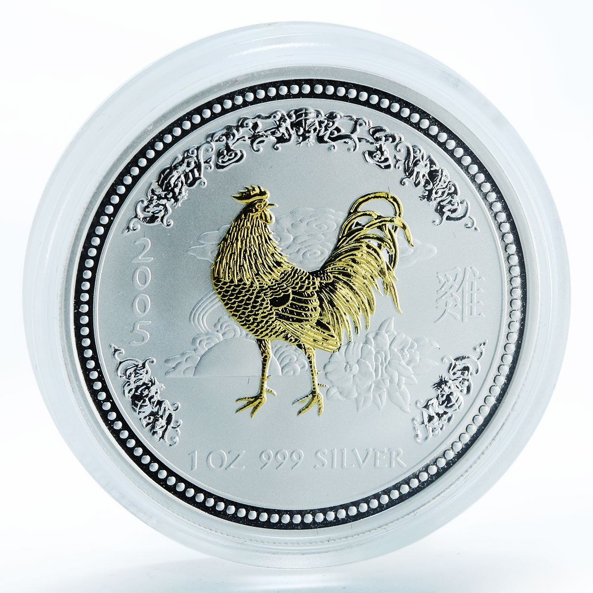 Australia 1 dollar Year of the Rooster Lunar Series I 1 Oz Silver Gilded 2005