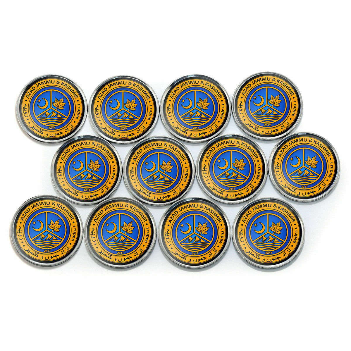 Azad Jammu and Kashmir 1 rupee set of 12 coins Lunar calendar 2017