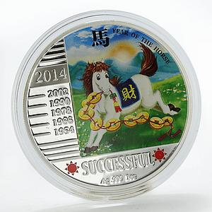 Congo 240 francs Year of the Horse Successful colored silver coin 2014