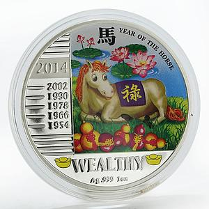 Congo 240 francs Year of the Horse Wealthy colored silver coin 2014
