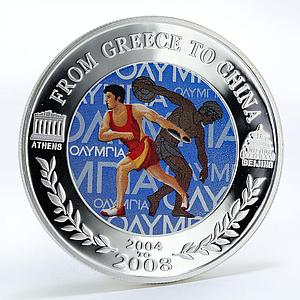Niue 50 cents From Greece to China discus copper-nickel silverplated coin 2008
