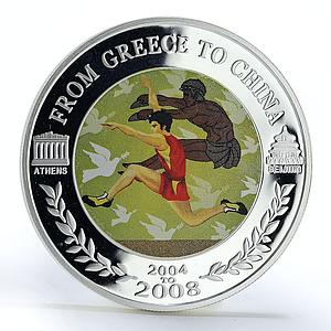 Niue 50 cents From Greece to China jamping copper-nickel silverplated coin 2008