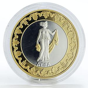 Tokelau 5 dollars Zodiac Virgo gilded silver coin 2012
