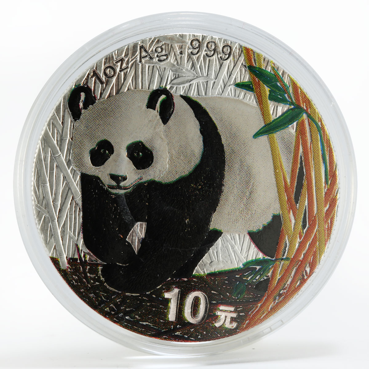 China 10 yuan Panda Series colorized silver coin 2002