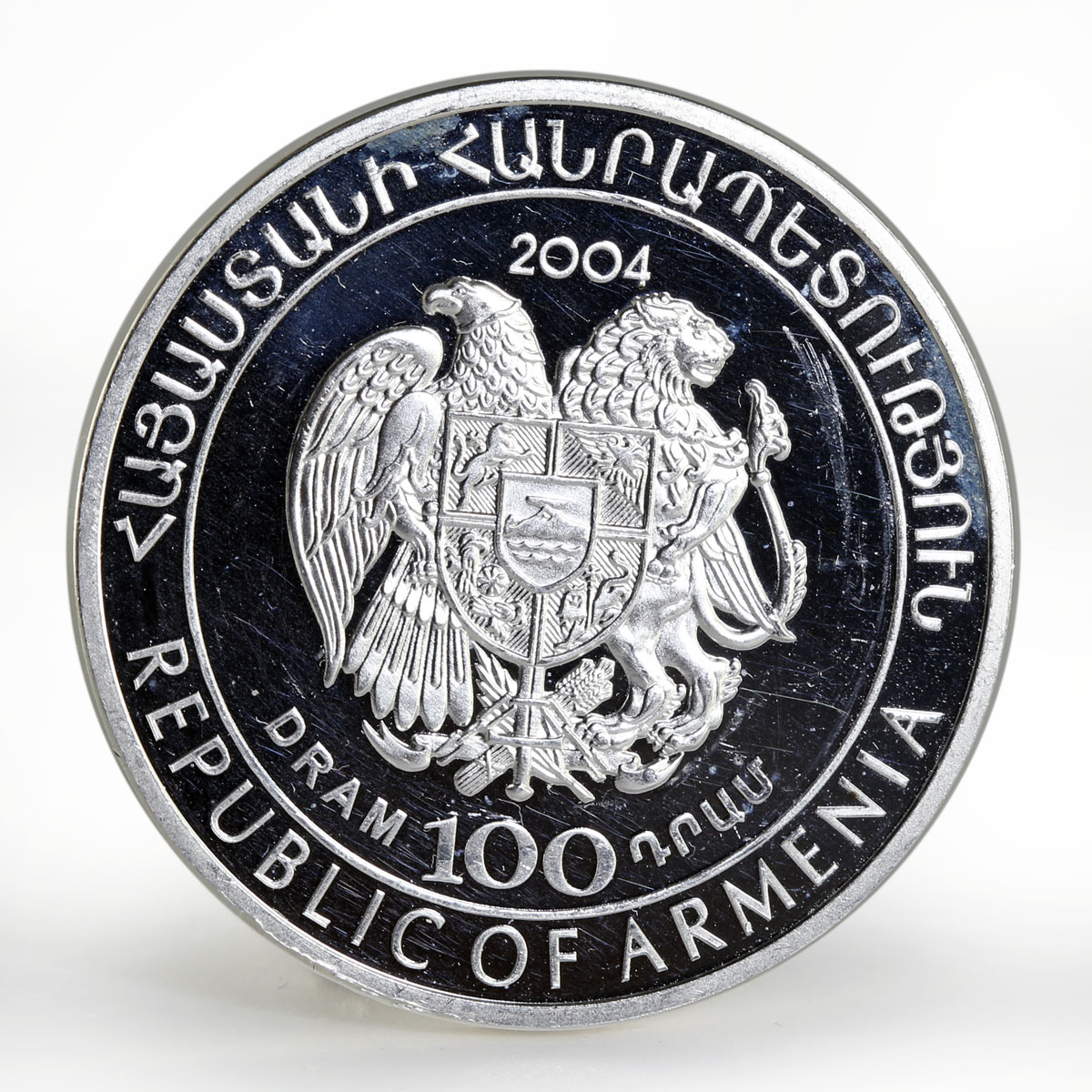 Armenia 100 dram FIFA World Cup Football Germany silver coin 2004