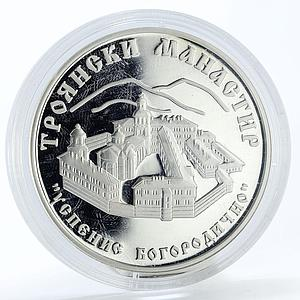Bulgaria 10 leva Troyan Monastery church proof silver coin 2014