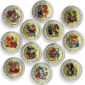 Malawi set 12 coins Chinese Zodiac Animals copper-nickel silverplated 2005